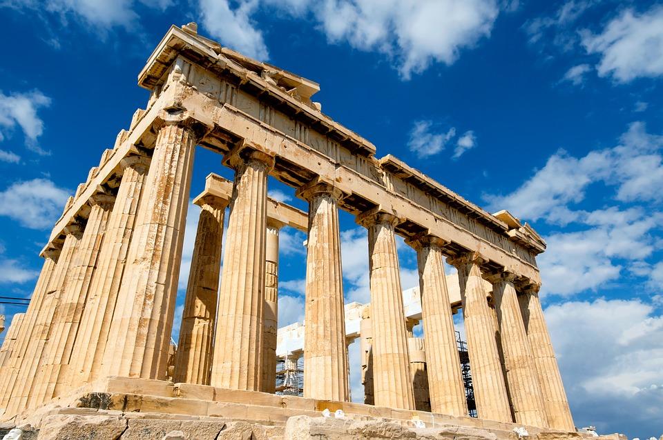 grécia atena