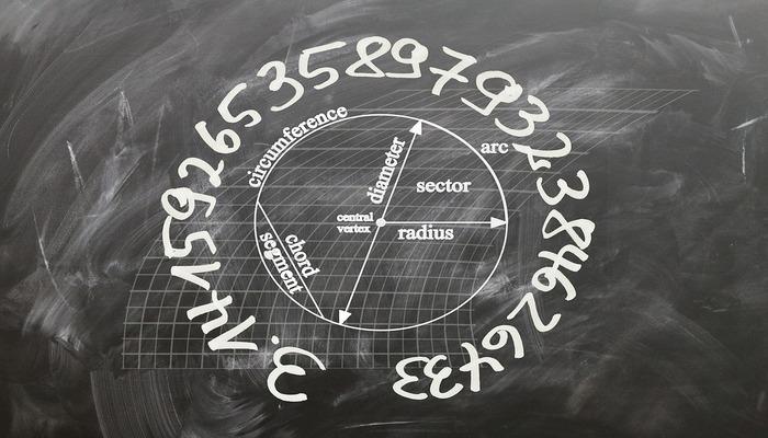 Fórmulas trigonométricas: o que são, relações e mais!